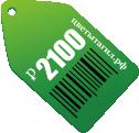 От 2000 до 3000 рублей